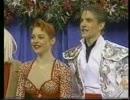 アニシナ&ぺーゼラ組 1996World championships OD