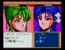 魔法の少女シルキーリップ 第8話「ついに対決!リップvsイザベラ!」前半
