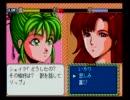 魔法の少女シルキーリップ 第8話「ついに対決!リップvsイザベラ!」後半