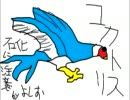 【FFⅠ初見プレイ】壱から始める初めてのしっぽり実況【21】