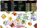 マリオ証券 part02【最終回】