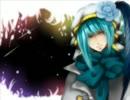 【白鴉音キルAppend】Pane dhiria【UTAU連