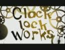 【フルートで】clock lock works【演奏してみた】