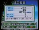栄冠ナイン実況プレイ part31【ノンケ冒険記☆めざせポケモンマスター!】 thumbnail