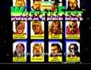 テクノス WWF レッスルフィスト gdgdプレイ 実況 実機
