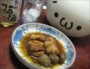【角煮】梅酒の「梅」で豚の角煮を作る【camesky】