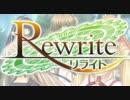 Key新作『Rewrite』製品版オープニングムービー(2560×1440 5.1ch)