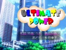 アイドルマスター ULTIMATE POWER(ドラムマニア) な 律子ちゃん
