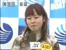 06尼崎SG笹川賞SP動画-36  平山智加SG初1着   勝利者IV 第8R