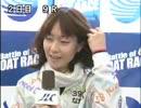尼崎SG笹川賞SP動画-38  永井聖美SG初1着   勝利者IV 第9R