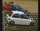GT2のパイクスピーク下りをヴィヴィオでランエボ6に挑んでみた