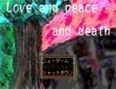 【ちょっと懐かしいRPGツクール】 Love and peace and death パート1