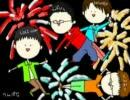 【らっぷびと】Fire◎Flower(LOLI.COM×とんかつ Remix)【halyosy】 thumbnail