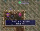 5月21日PC版アスカ見参 フェイの問題TA 答え合わせ