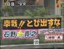 尼崎SG笹川賞SP動画-47  原田幸哉 勝利者IV 3日目第9R