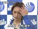 尼崎SG笹川賞SP動画-49  山崎智也 勝利者IV   3日目第11R