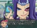 決闘!イカ娘 番外編その1・中編 thumbnail