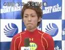 尼崎SG笹川賞SP動画-53 桐生順平 勝利者IV  SG初1着第1R