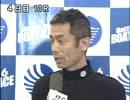 尼崎SG笹川賞SP動画-58 太田和美 勝利者IV  4日目第10R