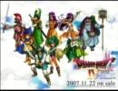 ドラゴンクエスト4・DS 【戦闘-生か死か- 】