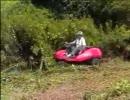 【現代の農業】乗用草刈機