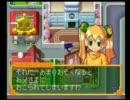 ◆メダロットR 実況プレイ◆part3