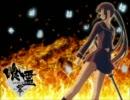人気の「喰霊-零-」動画 888本 - 妖精帝國 - 霊喰い