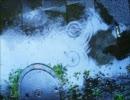 松たか子 雨の色