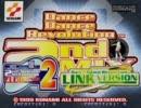 DanceDanceRevolution 2ndMIX CLUB VERSION2 オープニング&デモ画面
