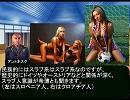 【HOI×アイマス】目覚めよ!ルーマニア人!(58)