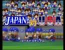 【ゆっくり実況】極悪な日本球界をフルボッコpart番外編