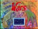 【ちょっと懐かしいRPGツクール】 Wars パート1