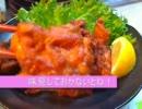 【鶏もも肉祭り】鶏の唐揚げ【主婦のつまみ食い】