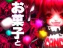 【鏡音リンAppend】スウィイトポイズンファクトリィ【オリジナル曲】