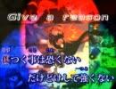 【ニコカラ】スレイヤーズNEXT「Give a reason」【off vocal修正版】
