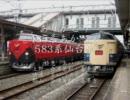 【磐越西線】ありがとう 485系あかべぇ・583系仙台車
