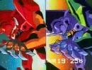 【エヴァ】62秒間【ユニゾン】