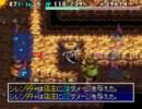 【シレン5】【ニコ生】おにぎり穴(草&巻物縛り)79F-88F