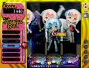 MAMBO A GO GO - ゲームプレイその1