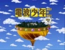 【高音質】BEYOND - THE WALL(長城) Single Ver