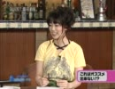 富田麻帆 ミニアルバム「ネ申曲を歌ってみた」 インタビュー映像
