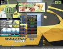 Stepmania - Leaf Ticket by KOTOKO