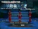 アイドルマスター with 地球防衛軍3