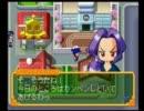 ◆メダロットR 実況プレイ◆part4