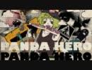 【あう】 パンダヒーロー 歌ってみた 【ミナ】