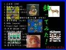 【作業用BGM】歌ってみたガチウマ歌い手メドレー完成版(Ver.3)