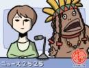 【ひと里・せら】ドリクリOPやってみた【てや・ちゃんぽん】 thumbnail