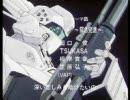 機動警察パトレイバー(TV+新OVA)OP・ED[フルver]コレクション