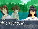 【アリアンロッド】東方剣聞録01-04【卓M@s】