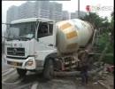 中国・四川省・成都市・交通・事故集